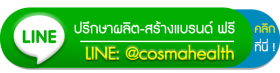 line_new_cosmahealth01